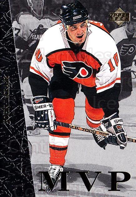 1996-97 Collectors Choice MVP #8 John LeClair<br/>3 In Stock - $1.00 each - <a href=https://centericecollectibles.foxycart.com/cart?name=1996-97%20Collectors%20Choice%20MVP%20%238%20John%20LeClair...&quantity_max=3&price=$1.00&code=47286 class=foxycart> Buy it now! </a>