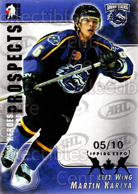 2004-05 ITG Heroes and Prospects Spring Expo #16 Martin Kariya<br/>1 In Stock - $5.00 each - <a href=https://centericecollectibles.foxycart.com/cart?name=2004-05%20ITG%20Heroes%20and%20Prospects%20Spring%20Expo%20%2316%20Martin%20Kariya...&price=$5.00&code=472880 class=foxycart> Buy it now! </a>