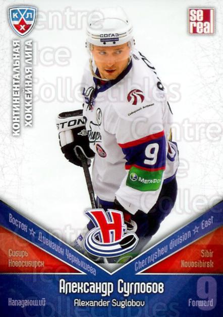 2011-12 Russian KHL #W25 Alexander Suglobov<br/>4 In Stock - $2.00 each - <a href=https://centericecollectibles.foxycart.com/cart?name=2011-12%20Russian%20KHL%20%23W25%20Alexander%20Suglo...&quantity_max=4&price=$2.00&code=474196 class=foxycart> Buy it now! </a>