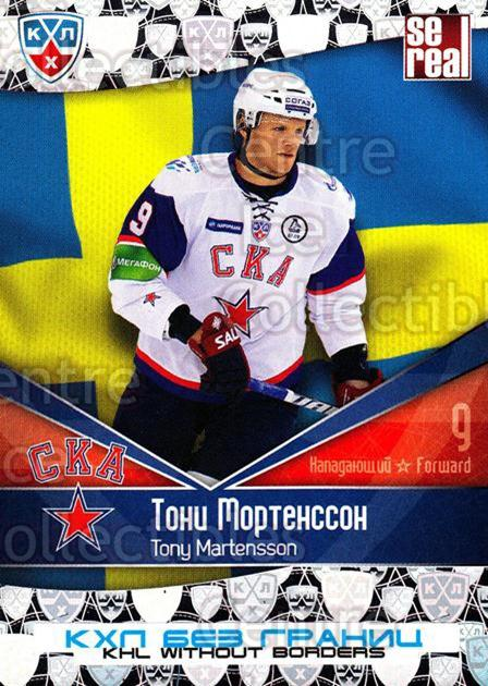 2011-12 Russian KHL AS Series Without Borders #16 Tony Martensson<br/>5 In Stock - $2.00 each - <a href=https://centericecollectibles.foxycart.com/cart?name=2011-12%20Russian%20KHL%20AS%20Series%20Without%20Borders%20%2316%20Tony%20Martensson...&quantity_max=5&price=$2.00&code=474213 class=foxycart> Buy it now! </a>