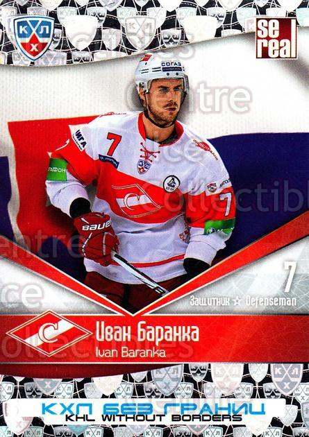 2011-12 Russian KHL AS Series Without Borders #21 Ivan Baranka<br/>1 In Stock - $2.00 each - <a href=https://centericecollectibles.foxycart.com/cart?name=2011-12%20Russian%20KHL%20AS%20Series%20Without%20Borders%20%2321%20Ivan%20Baranka...&quantity_max=1&price=$2.00&code=474218 class=foxycart> Buy it now! </a>