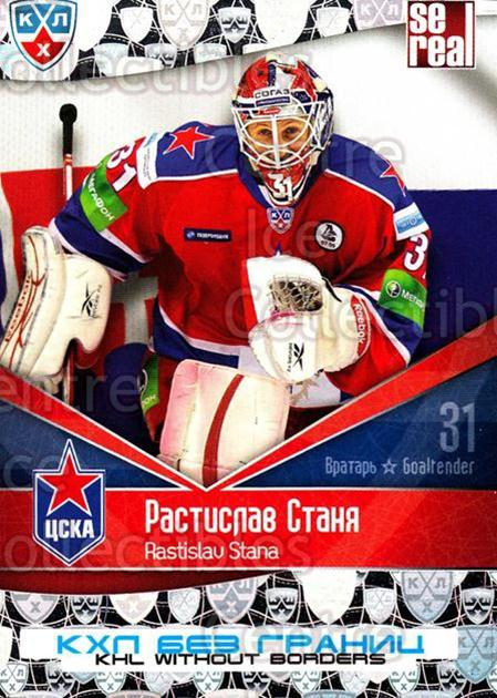 2011-12 Russian KHL AS Series Without Borders #25 Rastislav Stana<br/>4 In Stock - $2.00 each - <a href=https://centericecollectibles.foxycart.com/cart?name=2011-12%20Russian%20KHL%20AS%20Series%20Without%20Borders%20%2325%20Rastislav%20Stana...&quantity_max=4&price=$2.00&code=474222 class=foxycart> Buy it now! </a>