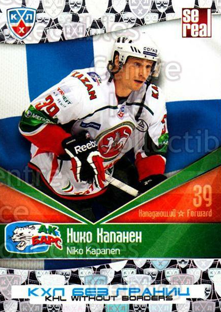 2011-12 Russian KHL AS Series Without Borders #57 Niko Kapanen<br/>1 In Stock - $2.00 each - <a href=https://centericecollectibles.foxycart.com/cart?name=2011-12%20Russian%20KHL%20AS%20Series%20Without%20Borders%20%2357%20Niko%20Kapanen...&quantity_max=1&price=$2.00&code=474254 class=foxycart> Buy it now! </a>