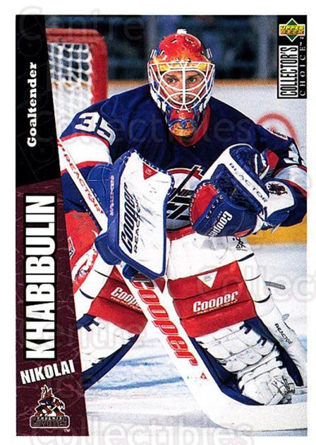 1996-97 Collectors Choice #204 Nikolai Khabibulin<br/>1 In Stock - $1.00 each - <a href=https://centericecollectibles.foxycart.com/cart?name=1996-97%20Collectors%20Choice%20%23204%20Nikolai%20Khabibu...&quantity_max=1&price=$1.00&code=47432 class=foxycart> Buy it now! </a>