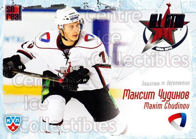 2011-12 Russian KHL AS Series #7 Maxim Chudinov<br/>7 In Stock - $2.00 each - <a href=https://centericecollectibles.foxycart.com/cart?name=2011-12%20Russian%20KHL%20AS%20Series%20%237%20Maxim%20Chudinov...&price=$2.00&code=474366 class=foxycart> Buy it now! </a>