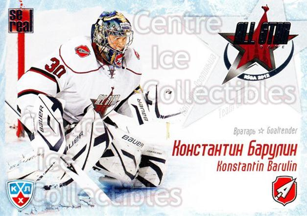 2011-12 Russian KHL AS Series #8 Konstantin Barulin<br/>7 In Stock - $2.00 each - <a href=https://centericecollectibles.foxycart.com/cart?name=2011-12%20Russian%20KHL%20AS%20Series%20%238%20Konstantin%20Baru...&quantity_max=7&price=$2.00&code=474367 class=foxycart> Buy it now! </a>