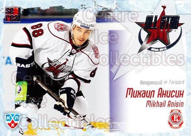2011-12 Russian KHL AS Series #11 Mikhail Anisin<br/>7 In Stock - $2.00 each - <a href=https://centericecollectibles.foxycart.com/cart?name=2011-12%20Russian%20KHL%20AS%20Series%20%2311%20Mikhail%20Anisin...&price=$2.00&code=474370 class=foxycart> Buy it now! </a>