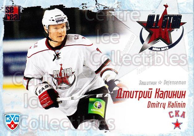 2011-12 Russian KHL AS Series #12 Dmitry Kalinin<br/>7 In Stock - $2.00 each - <a href=https://centericecollectibles.foxycart.com/cart?name=2011-12%20Russian%20KHL%20AS%20Series%20%2312%20Dmitry%20Kalinin...&price=$2.00&code=474371 class=foxycart> Buy it now! </a>