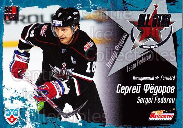 2011-12 Russian KHL AS Series #21 Sergei Fedorov<br/>7 In Stock - $2.00 each - <a href=https://centericecollectibles.foxycart.com/cart?name=2011-12%20Russian%20KHL%20AS%20Series%20%2321%20Sergei%20Fedorov...&price=$2.00&code=474380 class=foxycart> Buy it now! </a>