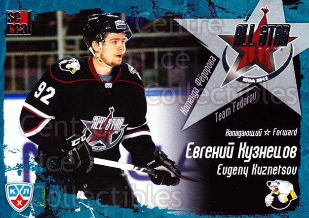 2011-12 Russian KHL AS Series #22 Evgeny Kuznetsov<br/>1 In Stock - $2.00 each - <a href=https://centericecollectibles.foxycart.com/cart?name=2011-12%20Russian%20KHL%20AS%20Series%20%2322%20Evgeny%20Kuznetso...&price=$2.00&code=474381 class=foxycart> Buy it now! </a>