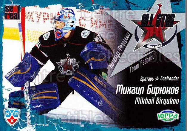 2011-12 Russian KHL AS Series #27 Mikhail Biryukov<br/>7 In Stock - $2.00 each - <a href=https://centericecollectibles.foxycart.com/cart?name=2011-12%20Russian%20KHL%20AS%20Series%20%2327%20Mikhail%20Biryuko...&price=$2.00&code=474386 class=foxycart> Buy it now! </a>