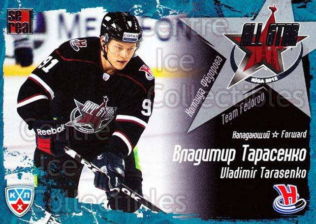2011-12 Russian KHL AS Series #29 Vladimir Tarasenko<br/>1 In Stock - $2.00 each - <a href=https://centericecollectibles.foxycart.com/cart?name=2011-12%20Russian%20KHL%20AS%20Series%20%2329%20Vladimir%20Tarase...&quantity_max=1&price=$2.00&code=474388 class=foxycart> Buy it now! </a>