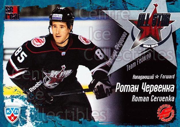2011-12 Russian KHL AS Series #30 Roman Cervenka<br/>6 In Stock - $2.00 each - <a href=https://centericecollectibles.foxycart.com/cart?name=2011-12%20Russian%20KHL%20AS%20Series%20%2330%20Roman%20Cervenka...&price=$2.00&code=474389 class=foxycart> Buy it now! </a>