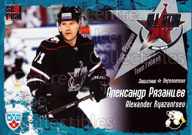 2011-12 Russian KHL AS Series #32 Alexander Ryazantsev<br/>7 In Stock - $2.00 each - <a href=https://centericecollectibles.foxycart.com/cart?name=2011-12%20Russian%20KHL%20AS%20Series%20%2332%20Alexander%20Ryaza...&price=$2.00&code=474391 class=foxycart> Buy it now! </a>