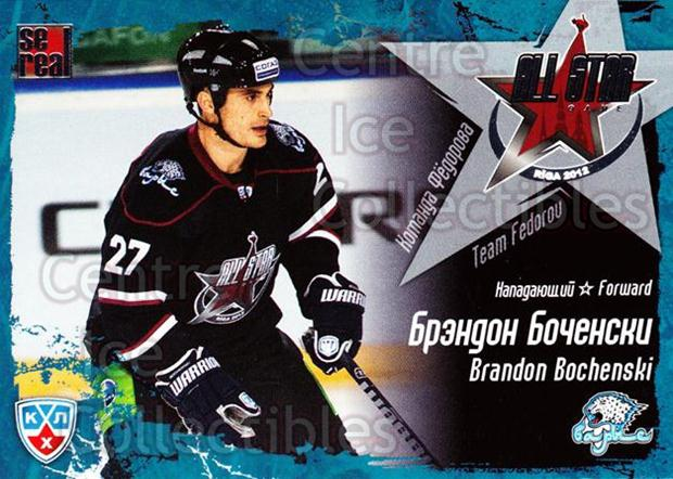 2011-12 Russian KHL AS Series #35 Brandon Bochenski<br/>7 In Stock - $2.00 each - <a href=https://centericecollectibles.foxycart.com/cart?name=2011-12%20Russian%20KHL%20AS%20Series%20%2335%20Brandon%20Bochens...&price=$2.00&code=474394 class=foxycart> Buy it now! </a>