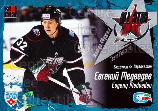 2011-12 Russian KHL AS Series #38 Evgeny Medvedev<br/>7 In Stock - $2.00 each - <a href=https://centericecollectibles.foxycart.com/cart?name=2011-12%20Russian%20KHL%20AS%20Series%20%2338%20Evgeny%20Medvedev...&price=$2.00&code=474397 class=foxycart> Buy it now! </a>
