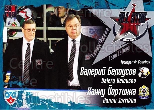 2011-12 Russian KHL AS Series #39 Valery Belousov, Hannu Jortikka<br/>7 In Stock - $2.00 each - <a href=https://centericecollectibles.foxycart.com/cart?name=2011-12%20Russian%20KHL%20AS%20Series%20%2339%20Valery%20Belousov...&price=$2.00&code=474398 class=foxycart> Buy it now! </a>