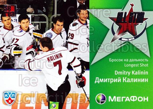 2011-12 Russian KHL AS Series #42 Dmitry Kalinin<br/>7 In Stock - $2.00 each - <a href=https://centericecollectibles.foxycart.com/cart?name=2011-12%20Russian%20KHL%20AS%20Series%20%2342%20Dmitry%20Kalinin...&price=$2.00&code=474401 class=foxycart> Buy it now! </a>