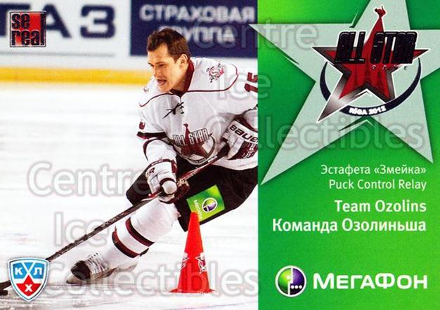 2011-12 Russian KHL AS Series #43 Martins Karsums<br/>7 In Stock - $2.00 each - <a href=https://centericecollectibles.foxycart.com/cart?name=2011-12%20Russian%20KHL%20AS%20Series%20%2343%20Martins%20Karsums...&price=$2.00&code=474402 class=foxycart> Buy it now! </a>