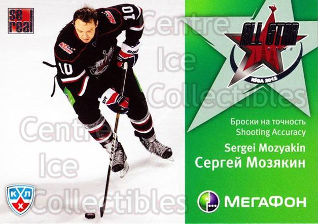 2011-12 Russian KHL AS Series #45 Sergei Mozyakin<br/>7 In Stock - $2.00 each - <a href=https://centericecollectibles.foxycart.com/cart?name=2011-12%20Russian%20KHL%20AS%20Series%20%2345%20Sergei%20Mozyakin...&price=$2.00&code=474404 class=foxycart> Buy it now! </a>