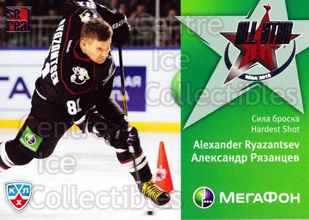 2011-12 Russian KHL AS Series #46 Alexander Ryazantsev<br/>6 In Stock - $2.00 each - <a href=https://centericecollectibles.foxycart.com/cart?name=2011-12%20Russian%20KHL%20AS%20Series%20%2346%20Alexander%20Ryaza...&price=$2.00&code=474405 class=foxycart> Buy it now! </a>