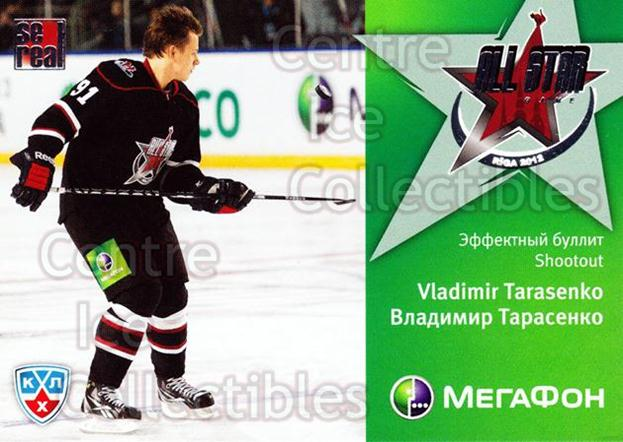 2011-12 Russian KHL AS Series #47 Vladimir Tarasenko<br/>3 In Stock - $2.00 each - <a href=https://centericecollectibles.foxycart.com/cart?name=2011-12%20Russian%20KHL%20AS%20Series%20%2347%20Vladimir%20Tarase...&quantity_max=3&price=$2.00&code=474406 class=foxycart> Buy it now! </a>