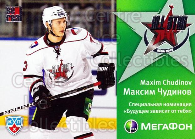 2011-12 Russian KHL AS Series #49 Maxim Chudinov<br/>7 In Stock - $2.00 each - <a href=https://centericecollectibles.foxycart.com/cart?name=2011-12%20Russian%20KHL%20AS%20Series%20%2349%20Maxim%20Chudinov...&price=$2.00&code=474408 class=foxycart> Buy it now! </a>