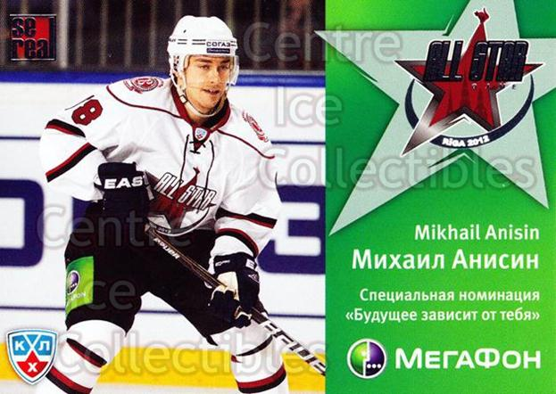 2011-12 Russian KHL AS Series #50 Mikhail Anisin<br/>7 In Stock - $2.00 each - <a href=https://centericecollectibles.foxycart.com/cart?name=2011-12%20Russian%20KHL%20AS%20Series%20%2350%20Mikhail%20Anisin...&price=$2.00&code=474409 class=foxycart> Buy it now! </a>