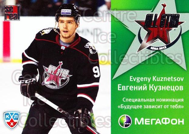 2011-12 Russian KHL AS Series #51 Evgeny Kuznetsov<br/>5 In Stock - $2.00 each - <a href=https://centericecollectibles.foxycart.com/cart?name=2011-12%20Russian%20KHL%20AS%20Series%20%2351%20Evgeny%20Kuznetso...&price=$2.00&code=474410 class=foxycart> Buy it now! </a>