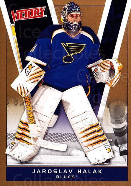 2010-11 UD Victory Gold #285 Jaroslav Halak<br/>1 In Stock - $2.00 each - <a href=https://centericecollectibles.foxycart.com/cart?name=2010-11%20UD%20Victory%20Gold%20%23285%20Jaroslav%20Halak...&quantity_max=1&price=$2.00&code=474699 class=foxycart> Buy it now! </a>