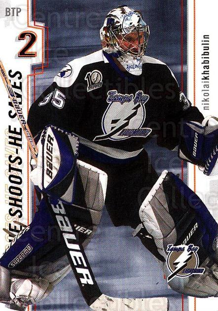 2002-03 Between the Pipes Points #13 Nikolai Khabibulin<br/>1 In Stock - $2.00 each - <a href=https://centericecollectibles.foxycart.com/cart?name=2002-03%20Between%20the%20Pipes%20Points%20%2313%20Nikolai%20Khabibu...&quantity_max=1&price=$2.00&code=475223 class=foxycart> Buy it now! </a>