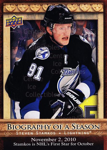 2010-11 Upper Deck Biography of a Season #12 Steven Stamkos<br/>9 In Stock - $2.00 each - <a href=https://centericecollectibles.foxycart.com/cart?name=2010-11%20Upper%20Deck%20Biography%20of%20a%20Season%20%2312%20Steven%20Stamkos...&price=$2.00&code=475972 class=foxycart> Buy it now! </a>