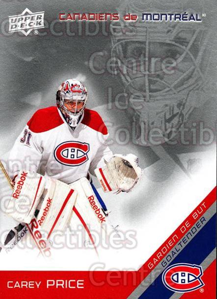 2011-12 McDonalds Montreal Canadiens #5 Carey Price<br/>1 In Stock - $5.00 each - <a href=https://centericecollectibles.foxycart.com/cart?name=2011-12%20McDonalds%20Montreal%20Canadiens%20%235%20Carey%20Price...&price=$5.00&code=476045 class=foxycart> Buy it now! </a>