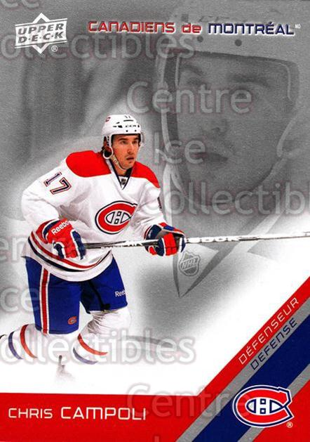 2011-12 McDonalds Montreal Canadiens #6 Chris Campoli<br/>14 In Stock - $2.00 each - <a href=https://centericecollectibles.foxycart.com/cart?name=2011-12%20McDonalds%20Montreal%20Canadiens%20%236%20Chris%20Campoli...&quantity_max=14&price=$2.00&code=476046 class=foxycart> Buy it now! </a>