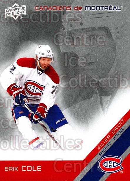 2011-12 McDonalds Montreal Canadiens #8 Erik Cole<br/>15 In Stock - $2.00 each - <a href=https://centericecollectibles.foxycart.com/cart?name=2011-12%20McDonalds%20Montreal%20Canadiens%20%238%20Erik%20Cole...&quantity_max=15&price=$2.00&code=476048 class=foxycart> Buy it now! </a>