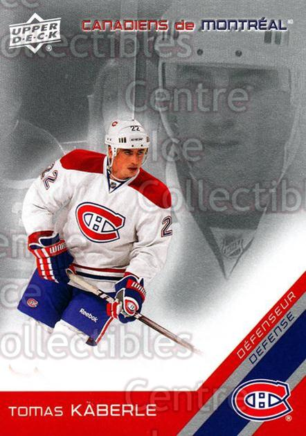2011-12 McDonalds Montreal Canadiens #10 Tomas Kaberle<br/>12 In Stock - $2.00 each - <a href=https://centericecollectibles.foxycart.com/cart?name=2011-12%20McDonalds%20Montreal%20Canadiens%20%2310%20Tomas%20Kaberle...&quantity_max=12&price=$2.00&code=476050 class=foxycart> Buy it now! </a>