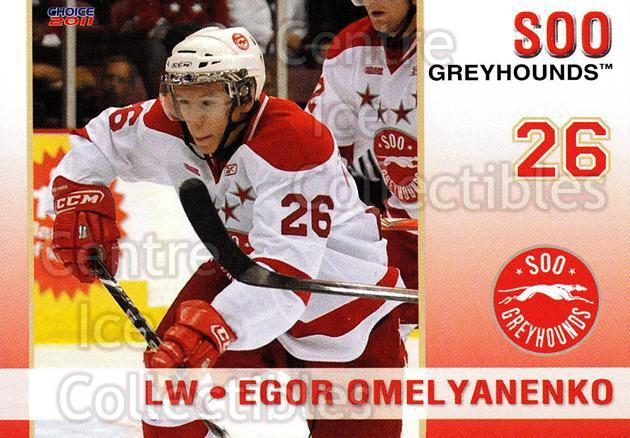 2010-11 Sault Ste. Marie Greyhounds #19 Egor Omelyanenko<br/>4 In Stock - $3.00 each - <a href=https://centericecollectibles.foxycart.com/cart?name=2010-11%20Sault%20Ste.%20Marie%20Greyhounds%20%2319%20Egor%20Omelyanenk...&quantity_max=4&price=$3.00&code=477584 class=foxycart> Buy it now! </a>