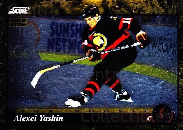 1993-94 Score Canadian Gold #603 Alexei Yashin<br/>5 In Stock - $2.00 each - <a href=https://centericecollectibles.foxycart.com/cart?name=1993-94%20Score%20Canadian%20Gold%20%23603%20Alexei%20Yashin...&quantity_max=5&price=$2.00&code=4784 class=foxycart> Buy it now! </a>