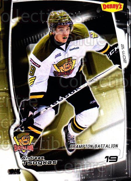 2011-12 Brampton Battalion #15 Andreas Tsogkas<br/>3 In Stock - $3.00 each - <a href=https://centericecollectibles.foxycart.com/cart?name=2011-12%20Brampton%20Battalion%20%2315%20Andreas%20Tsogkas...&price=$3.00&code=478953 class=foxycart> Buy it now! </a>