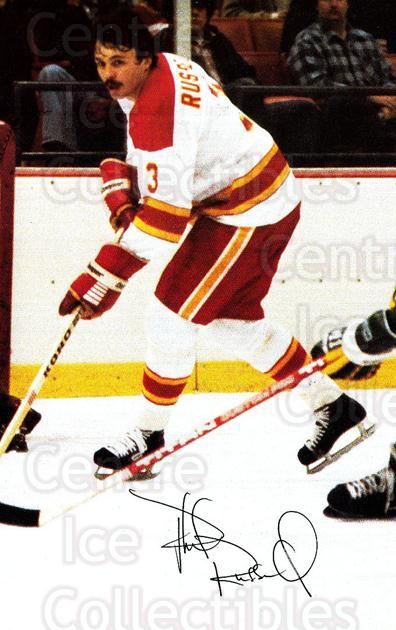 1979-80 Atlanta Flames Postcards #17 Phil Russell<br/>1 In Stock - $5.00 each - <a href=https://centericecollectibles.foxycart.com/cart?name=1979-80%20Atlanta%20Flames%20Postcards%20%2317%20Phil%20Russell...&quantity_max=1&price=$5.00&code=479047 class=foxycart> Buy it now! </a>