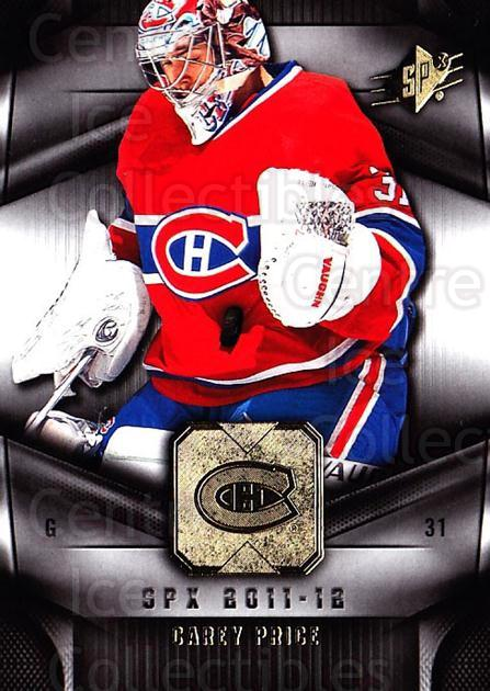 2011-12 Spx #47 Carey Price<br/>2 In Stock - $3.00 each - <a href=https://centericecollectibles.foxycart.com/cart?name=2011-12%20Spx%20%2347%20Carey%20Price...&quantity_max=2&price=$3.00&code=480647 class=foxycart> Buy it now! </a>