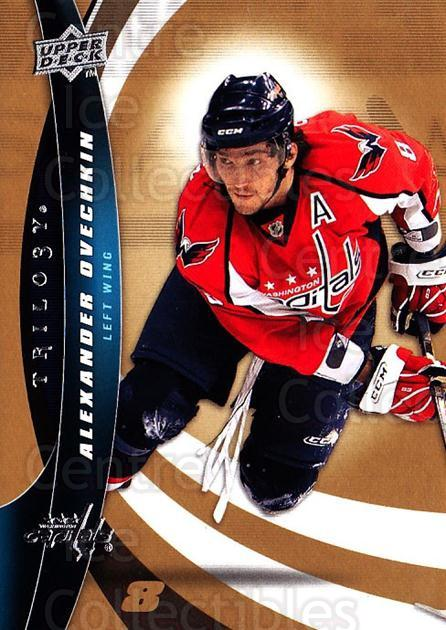 2009-10 UD Trilogy #8 Alexander Ovechkin<br/>2 In Stock - $2.00 each - <a href=https://centericecollectibles.foxycart.com/cart?name=2009-10%20UD%20Trilogy%20%238%20Alexander%20Ovech...&quantity_max=2&price=$2.00&code=480933 class=foxycart> Buy it now! </a>