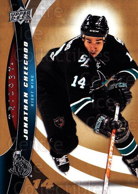 2009-10 UD Trilogy #14 Jonathan Cheechoo<br/>2 In Stock - $1.00 each - <a href=https://centericecollectibles.foxycart.com/cart?name=2009-10%20UD%20Trilogy%20%2314%20Jonathan%20Cheech...&quantity_max=2&price=$1.00&code=480939 class=foxycart> Buy it now! </a>