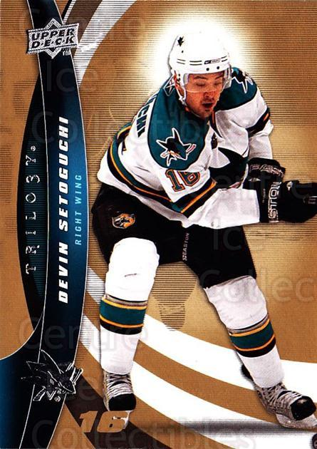 2009-10 UD Trilogy #16 Devin Setoguchi<br/>2 In Stock - $1.00 each - <a href=https://centericecollectibles.foxycart.com/cart?name=2009-10%20UD%20Trilogy%20%2316%20Devin%20Setoguchi...&quantity_max=2&price=$1.00&code=480941 class=foxycart> Buy it now! </a>