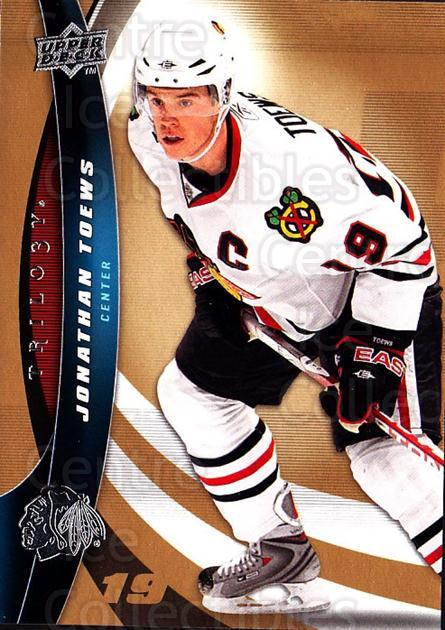 2009-10 UD Trilogy #19 Jonathan Toews<br/>1 In Stock - $2.00 each - <a href=https://centericecollectibles.foxycart.com/cart?name=2009-10%20UD%20Trilogy%20%2319%20Jonathan%20Toews...&quantity_max=1&price=$2.00&code=480944 class=foxycart> Buy it now! </a>