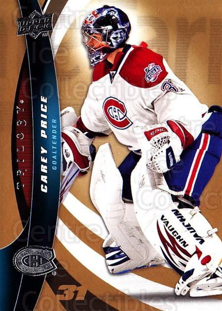 2009-10 UD Trilogy #31 Carey Price<br/>1 In Stock - $3.00 each - <a href=https://centericecollectibles.foxycart.com/cart?name=2009-10%20UD%20Trilogy%20%2331%20Carey%20Price...&quantity_max=1&price=$3.00&code=480956 class=foxycart> Buy it now! </a>