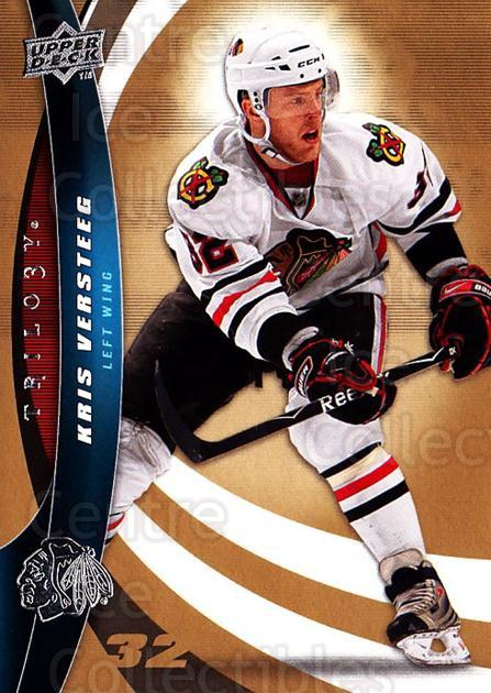 2009-10 UD Trilogy #63 Kris Versteeg<br/>3 In Stock - $1.00 each - <a href=https://centericecollectibles.foxycart.com/cart?name=2009-10%20UD%20Trilogy%20%2363%20Kris%20Versteeg...&quantity_max=3&price=$1.00&code=480988 class=foxycart> Buy it now! </a>