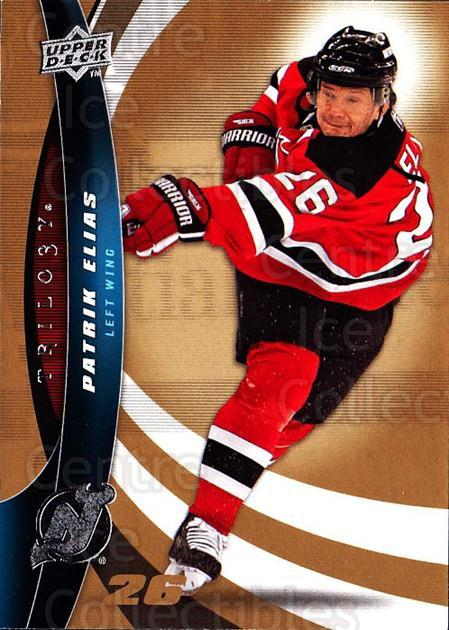 2009-10 UD Trilogy #72 Patrik Elias<br/>3 In Stock - $1.00 each - <a href=https://centericecollectibles.foxycart.com/cart?name=2009-10%20UD%20Trilogy%20%2372%20Patrik%20Elias...&quantity_max=3&price=$1.00&code=480997 class=foxycart> Buy it now! </a>