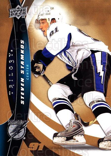 2009-10 UD Trilogy #91 Steven Stamkos<br/>3 In Stock - $2.00 each - <a href=https://centericecollectibles.foxycart.com/cart?name=2009-10%20UD%20Trilogy%20%2391%20Steven%20Stamkos...&quantity_max=3&price=$2.00&code=481016 class=foxycart> Buy it now! </a>