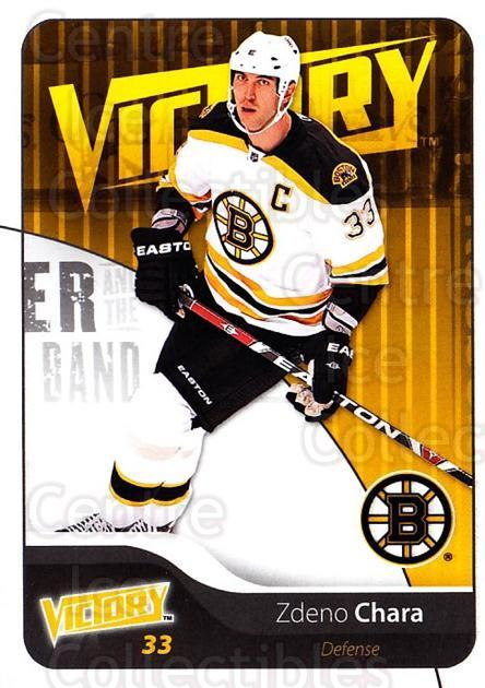 2011-12 UD Victory #14 Zdeno Chara<br/>4 In Stock - $1.00 each - <a href=https://centericecollectibles.foxycart.com/cart?name=2011-12%20UD%20Victory%20%2314%20Zdeno%20Chara...&quantity_max=4&price=$1.00&code=481251 class=foxycart> Buy it now! </a>